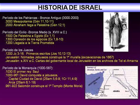 israel la historia del pueblo arquehistoria historia de israel cristianismo y cultura contempor 225 nea