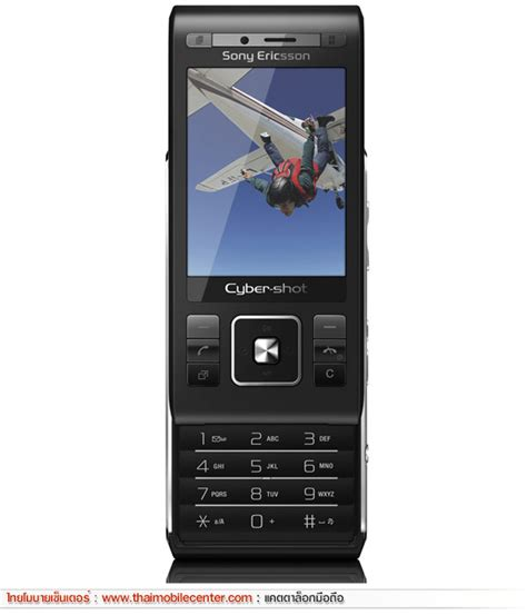 computer themes mobile9 302 found