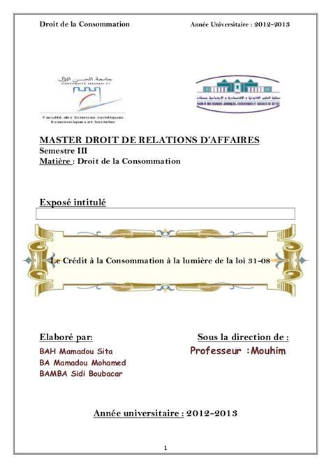 Bordereau Crédit Impot Formation Dirigeant Cr 233 Dit 224 La Consommation