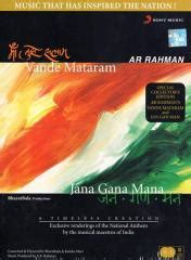 jana gana mana mp3 download ar rahman ar rahman vande mataram jana gana mana 2 cd set cd