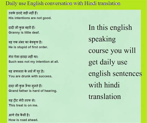 biography in hindi translation free online english speaking course in hindi for indian