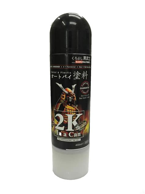 spray paint samurai samurai aerosol spray paint 2k08 un end 1 13 2018 12 15 pm