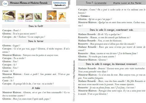 0043065201 lecons d ecriture d apres la pratique ce1 fiche de lecture