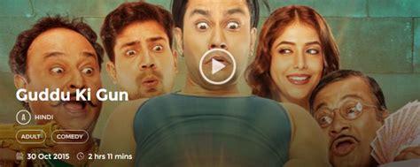 film guddu ki gan guddu ki gun full movie download guddu ki gun full hindi
