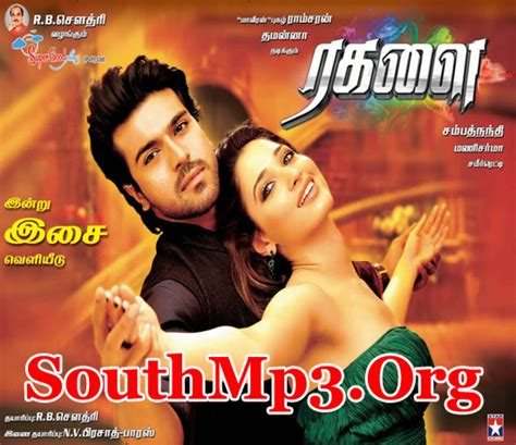 tsmil mp mp3 songs tamil mp3