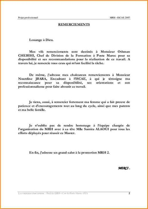 lettre de motivation promotion interne mod 232 le de lettre de