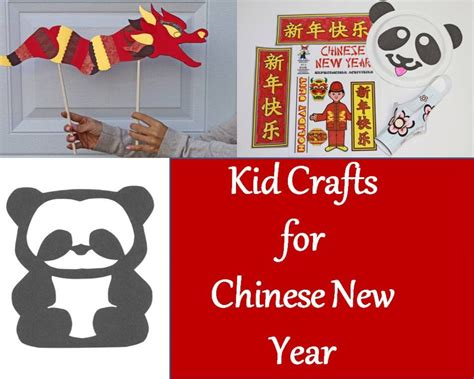 new year year of the crafts kid crafts for new year and easy printables