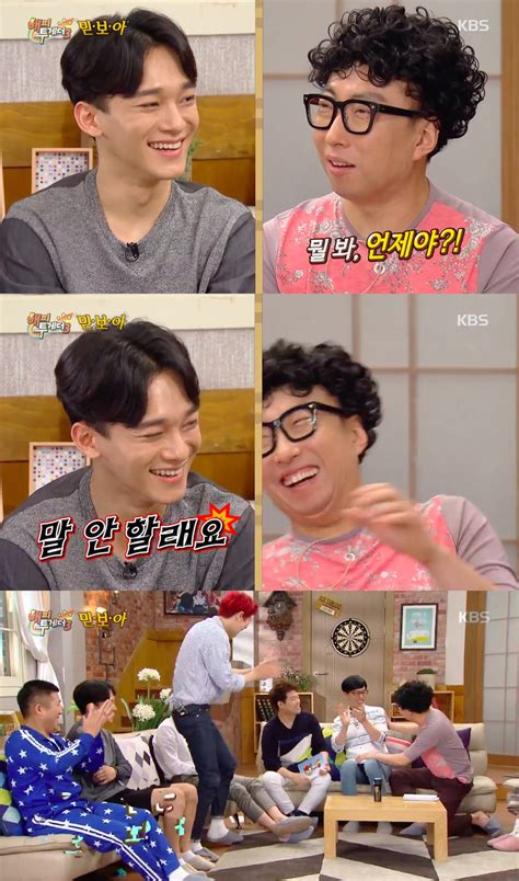 exo happy together exo s chanyeol suho and chen answer first kiss questions