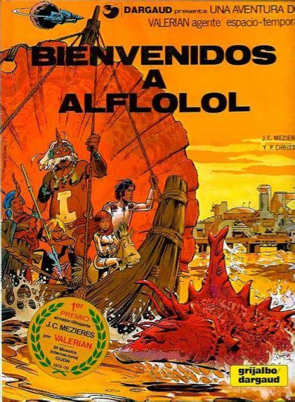 libro valerian agente espaciotemporal 22 valerian 1978 junior grijalbo dargaud variante 3