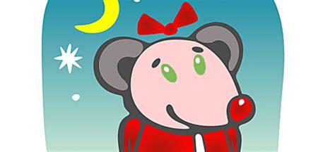 fabula de la ratoncita cuento infantil con valores la ratita presumida