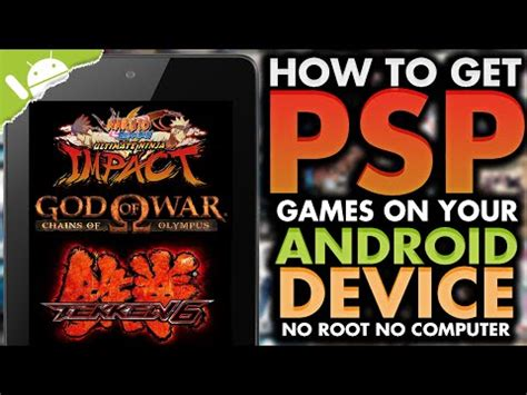 how to root android no computer how to get roms on ppsspp no computer how to save money and do it yourself