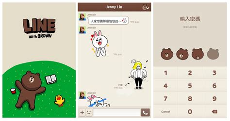 theme line official dropbox line 3 8 0 全新熊大主題來了 line台灣 官方blog