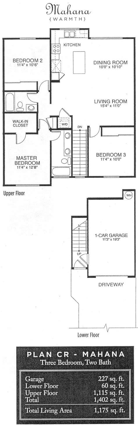 co op city floor plans 100 co op city floor plans 530 best floor plans