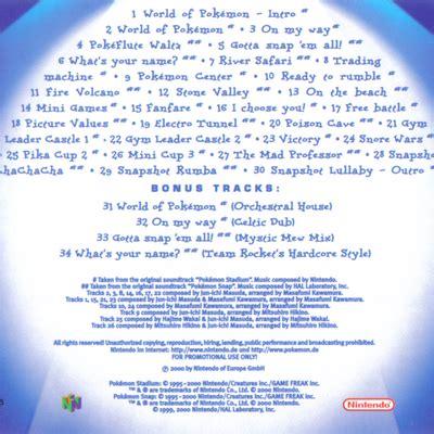 Wakai Original 108 pok 233 mon gotta catch the sound original soundtrack pocketmonsters net