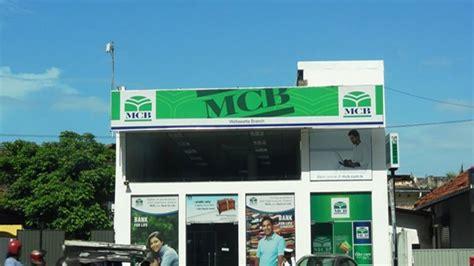 mcb bank banking mcb arif habib savings signs agreement with 1link daily