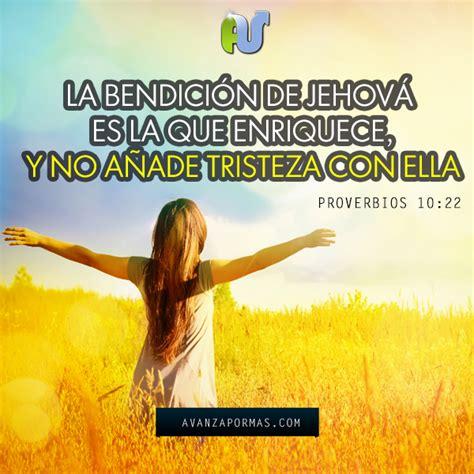imagenes cristianas tristeza la bendici 243 n de jehov 225 es la que enriquece y no a 241 ade