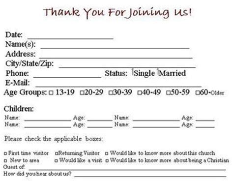 visitor card click  link  church visitor card template