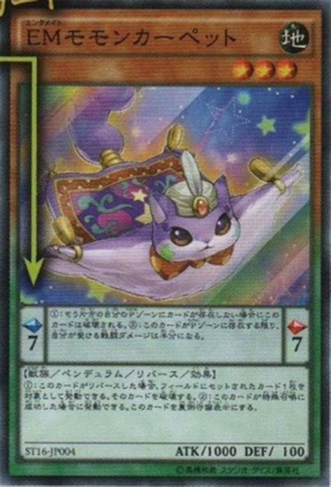 Performapal Flip Hippo v s room starter deck 2016 bears flying squirrels and tons of hippo s but no pendulum