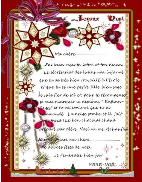 Exemple Lettre Reponse Du Pere Noel A Imprimer Noel Clg Cr 233 Ation Version 2 0