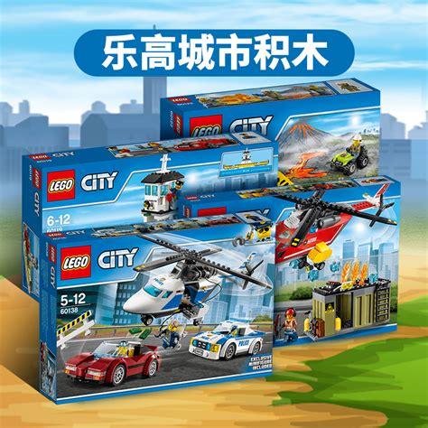 Lego City 60138 High Speed Ori lego building blocks assembled city series high speed 60138 children 5 12 years boys