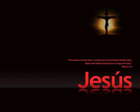 imagenes fondo de pantalla fondos de pantalla cristianos related keywords fondos de