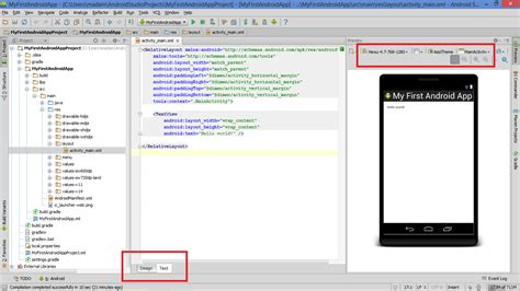 xml layout design for android device having different previewing app layout on various devices and screen sizes