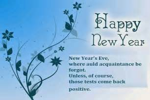 new year wishes 2016 happy new year 2016 wishes