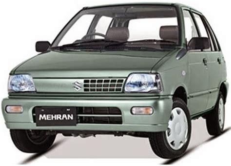 New Suzuki Suzuki Mehran Vx 2017 Model Price In Pakistan Interior