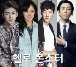 drakorindo remember you download subtitle indonesia drama korea remember blog kata2