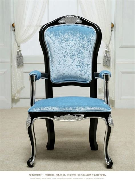 2pcs Antique Blue Flocking Dining Chairs Engraved Solid Antique Blue Dining Chairs