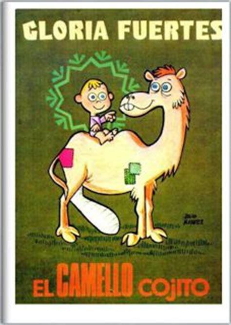 libro el camello cojito el blog de primero quot los peces van a la escuela quot poes 205 a de gloria fuertes gloria fuertes