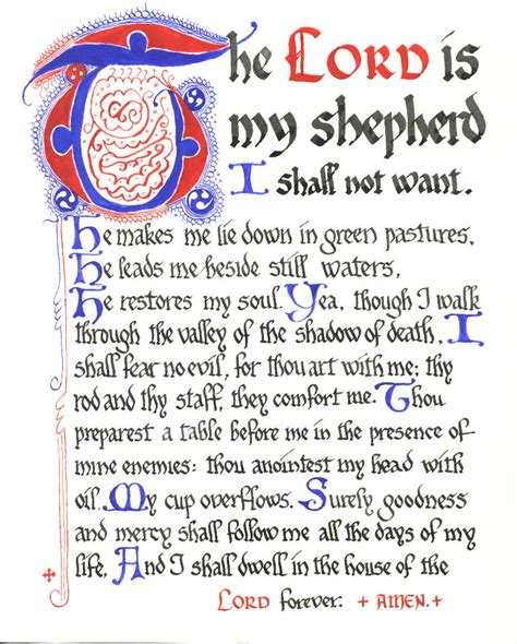 printable version of psalm 23 7 best images of 23 psalms prayer printable psalm 23 as