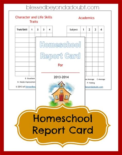 form report card template free free homeschool report card form report cards