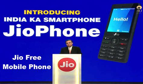 Free Mobile by Jio Free Mobile Phone With Unlimited Data Free With Rs