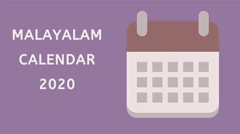 malayalam calendar  view     holidays list list  festivals bank
