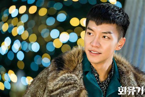 lee seung gi on hwayugi hwayugi a korean odyssey avec lee seung gi premi 232 res