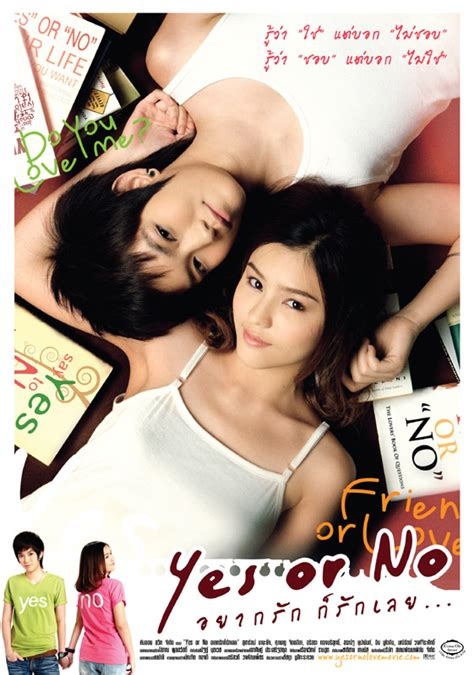 film yes or no peary land yes or no thai movie
