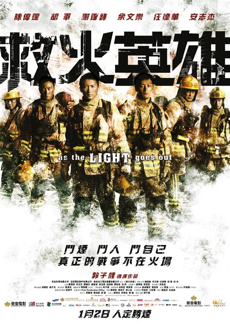 film seri sub indonesia as the light goes out 2014 nonton movie online drama