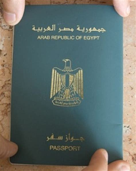 consolato egiziano in italia cittadinanza egiziana cittadinanza italiana