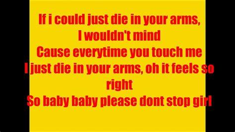 die in your arms justin bieber lyrics die in your arms justin bieber believe lyrics youtube