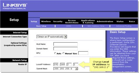Searching Ip Addresses Owner Ip Address For Router Local Peer Discovery
