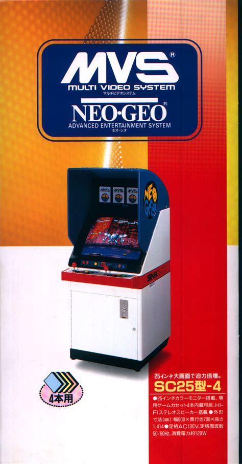 Neogeo Cabinet by The Arcade Flyer Archive Flyers Neo Geo Mvs