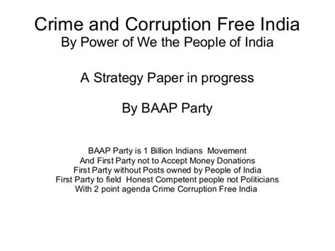 My Vision Of Corruption Free India Essay by A Corruption Free India By Baap Of Of India