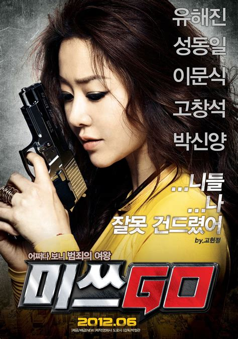 film action korea recommended added new poster and hd characters trailer for the