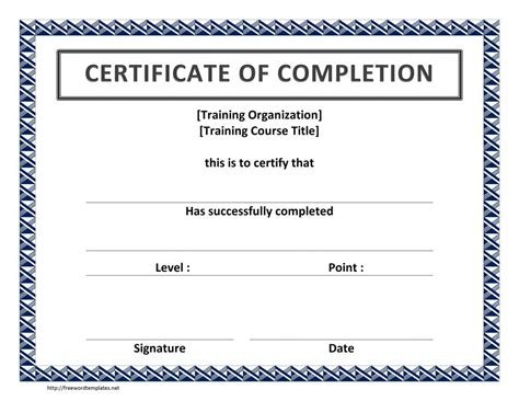 Completion Certificate Template Certificate Templates Certificate Of Completion Template Free