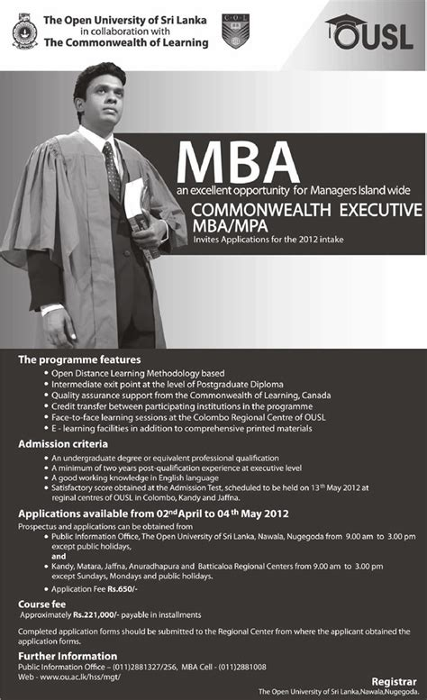 Of Colombo Mba Programme by Mba Open Of Srilanka In Collaboration With