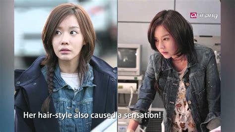 korea actress kim ah joong showbiz korea fashion styles of actress kim ah joong 김아중