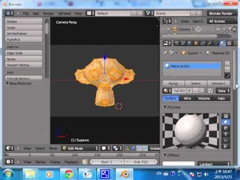 blender動畫 直接在模型上繪製 vertex paint blendervertexpaint