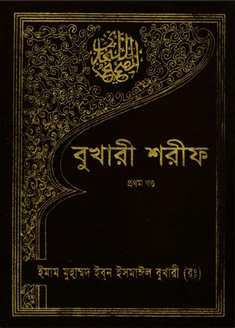 Muhammad Dan Aisyah aisyah bukhari minikeyword