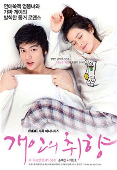 film lee min ho yang wajib ditonton 7 drama lee min ho yang wajib ditonton kembang pete